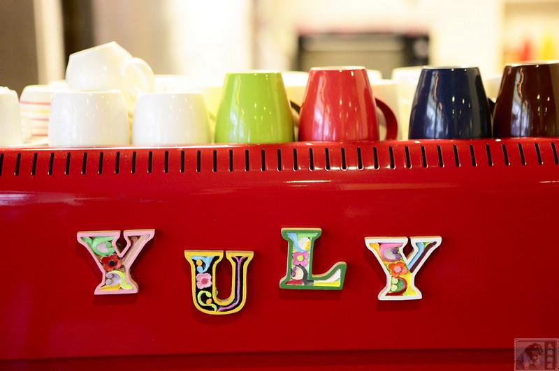 YULY-早午餐