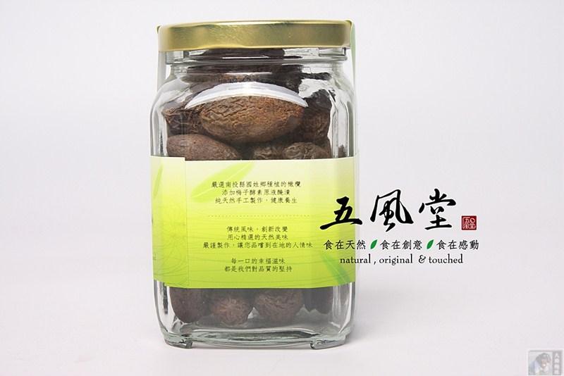 五風堂-酵素橄欖