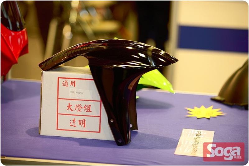2014-台北世貿機車展