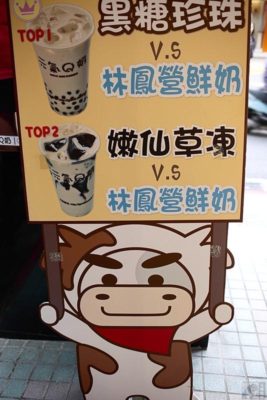 台北市飲料外送