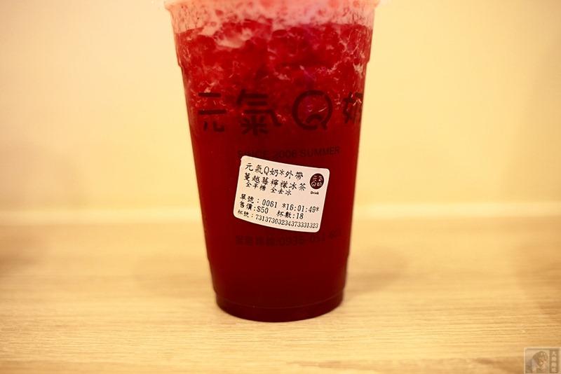 蔓越莓檸檬冰茶