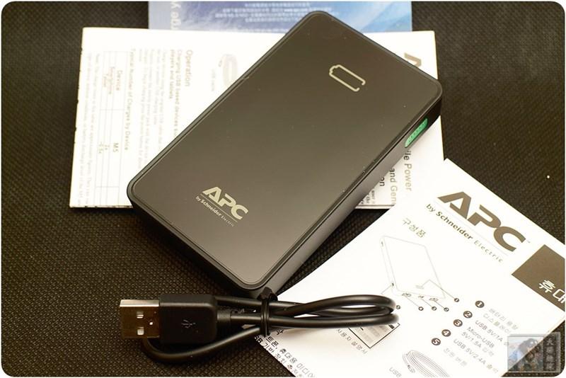 APC-M5