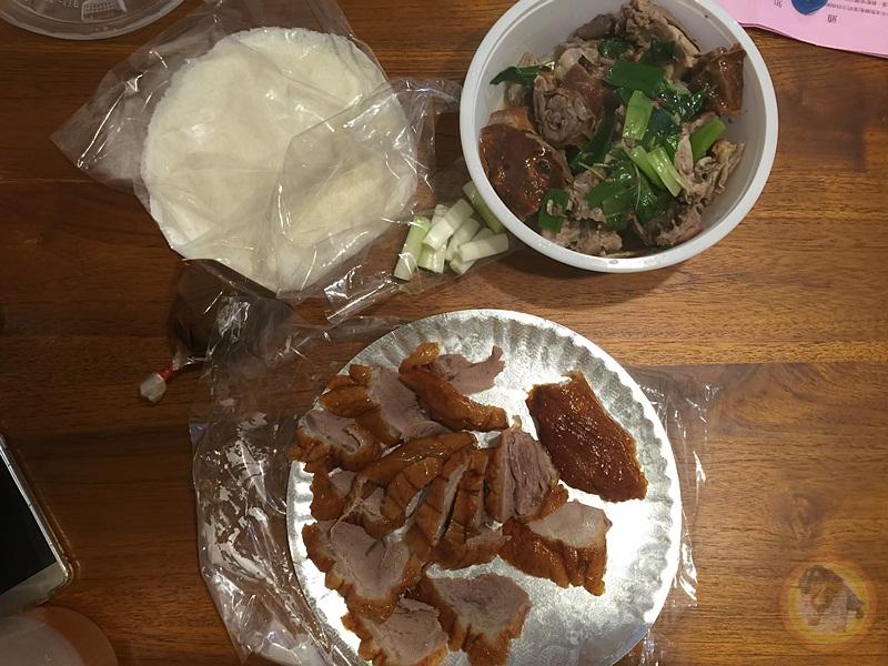 佳香北平烤鴨