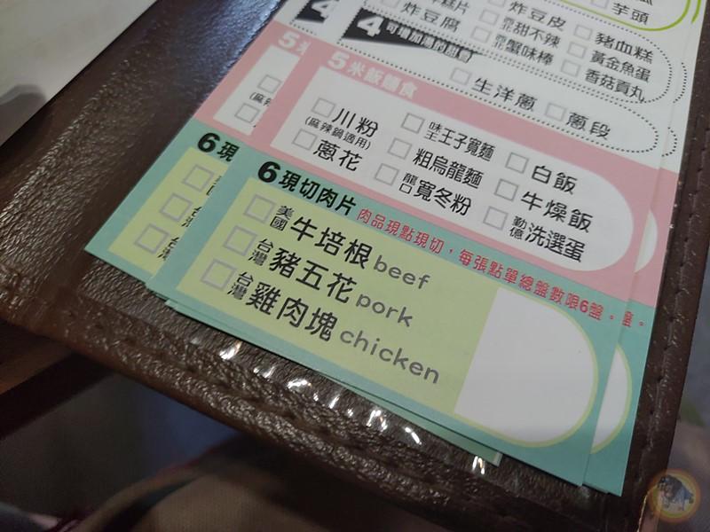 台北萬華美食 叻石鍋 燒喜燒 石頭火鍋 吃到飽