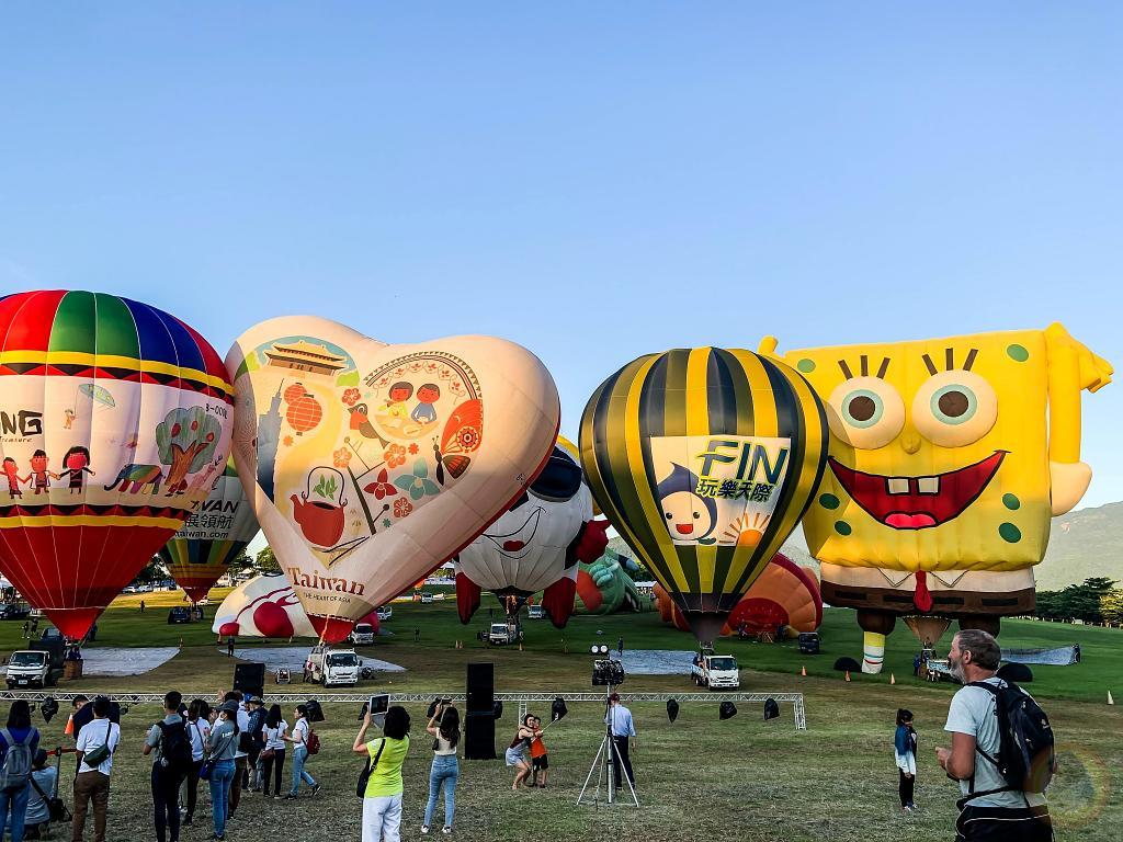 台灣國際熱氣球嘉年華
